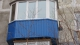 """Акции и скидки на пластиковые окна от компании ОКНА """"ЕВРО-ПРЕСТИЖ"""""""